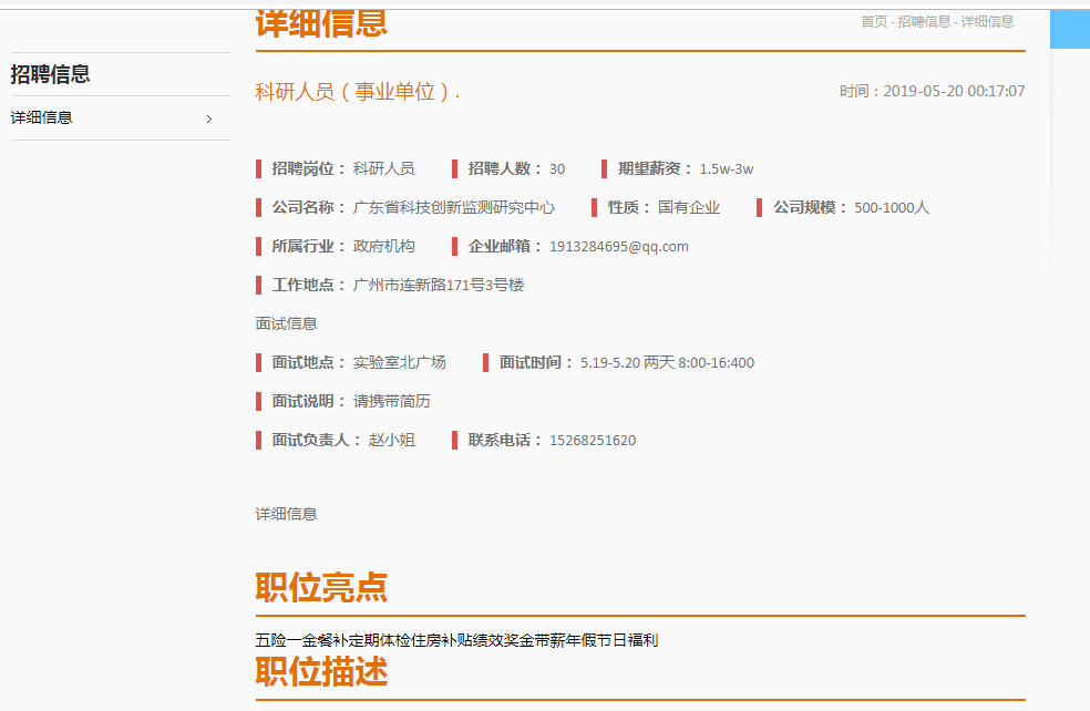 S]F~TVAE$(@{VUR}HK8{9(K.png